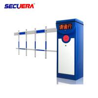 Wholesale car parking and toll access control automatic articulated DC parking boom barrier gate with long range rfid reader from china suppliers