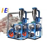 Wholesale 120 - 800kg/h 45kw PVC Pulverizer Machine For Medical Blood Bag Dust Collection Available from china suppliers