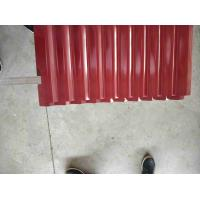 China Zinc Coating Corrugated Steel Roof Sheets Building Material 50-180g/M2 on sale