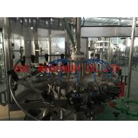 Automatic Small Capcity Red Wine Bottle Filling Machine 2000 Bottle Per Hour