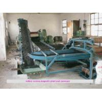 Wholesale Tire Crusher Recycle Machine Rubber Powder Making Machine from china suppliers