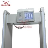 Buy cheap 24zone Security Walk Through Metal Detector , Independent metal detector host from wholesalers