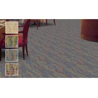 Wholesale Commercial Waterproof 100% Nylon Berber Carpet For Restaurant Decoration from china suppliers