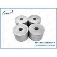 Wholesale Sintered Carbide Heading Dies / Cold Forging Dies / Moulds / Tools from china suppliers
