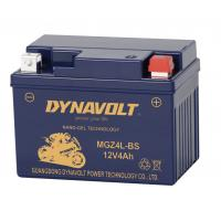 Wholesale Nano Gel Motorcycle Battery from china suppliers