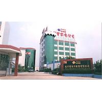 Foshan Weilibao Household Electrical Appliance Co., Ltd
