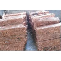 Wholesale China high quality copper wire scrap from china suppliers
