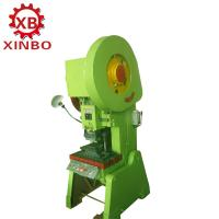 Buy cheap Plate punching marking machine from wholesalers