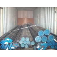 Wholesale High Quality Carbon Seamless Steel Pipe &tube from china suppliers