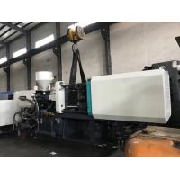 China Two Color Injection Molding Machine / High Speed 2 Shot Injection Molding on sale