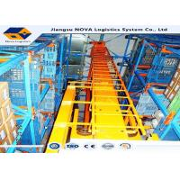 Wholesale Cold Rolled Steel Automated Storage Retrieval System from china suppliers