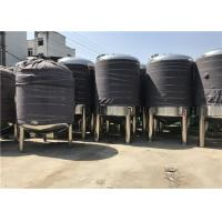 Wholesale Polished Stainless Steel Mixing Tanks Storage Reaction 10000L Heated Mixing Tank from china suppliers