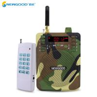 China NEWGOOD duck decoy bird caller animal camouflage loud speaker hunting trap for Jungle Adventure outdoor activity on sale