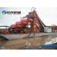 Wholesale river iron separating machine from china suppliers