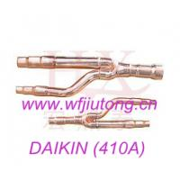 China DAIKIN high quality air conditioner disperse pipe on sale