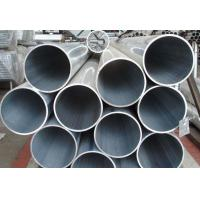 Wholesale High Strength  6061 Thin Wall Aluminum Tubing Corrosion Resistance Thin Wall Aluminum Pipe from china suppliers