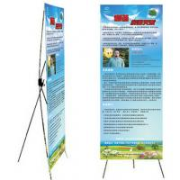 Wholesale 120*200 aluminum x banner stand from china suppliers