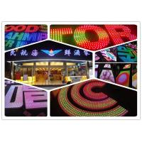 Wholesale WS2811 12mm Diffused Thin Digital Rgb Led Pixels Addressable Cuttable from china suppliers