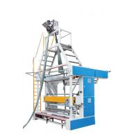 Wholesale Fabric Finishing Machine , Automatic Vertical Detwisting And Slitting Machine from china suppliers