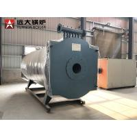Wholesale YYQW Series 1400Kw Thermal Oil Heater Boiler For Textile Printing And Dyeing from china suppliers