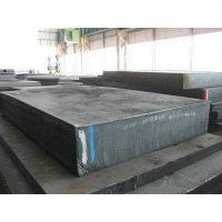 Wholesale EN 10028-2 P265GH steel warehouser from china suppliers