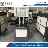China High Reliability Stretch Blow Molding Machine , Semi Automatic Blow Moulding Machine for sale
