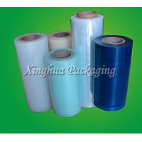 Wholesale PE Protective Film (Surface Protection Film) from china suppliers