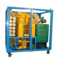 China Dual Stages High Vacuum Transformer Oil Purification Treatment Plant for sale