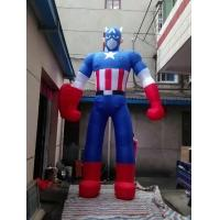 Buy cheap 15 FT High Hot selling The Avengers Inflatable Captain America Model For from wholesalers