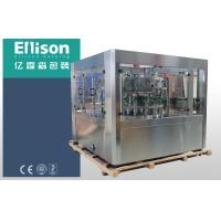 China Automatic Measuring Cup Edible Oil Tin Can Filling Machine , Can Filling Line on sale