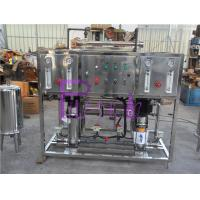 Wholesale Small Type Fiberglass Water RO System For Bottle Water Production Line from china suppliers