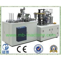 Wholesale Good price ultrasonic double wall paper cup machine (ZKT-09) from china suppliers