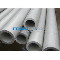 Best Customized ASTM A790 Duplex Steel Pipe With Fixed Length And Cold Rolled Method wholesale