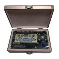 quantum resonance magnetic analyzer software crack quantum diagnostics malaysia model AH-Q12