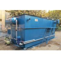 Wholesale Steel structure DAF Separator for  separation of suspended solids , fats from china suppliers