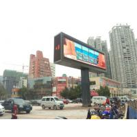 Wholesale Outdoor Full Color Large LED Screen For Roadside / Highway Advertising from china suppliers