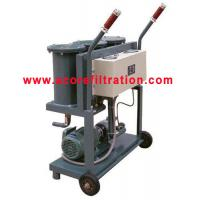 China Mobile Portable Oil Filter Machine Carts for sale