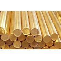 Wholesale High Tensile Brass Rods from china suppliers
