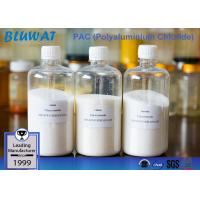 China Flocculant&Coagulant Polyacrylamide Polymer for water treatment with high efficiency and rapid dissolution for sale