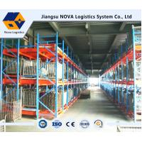 Wholesale Portable Push Back Pallet Racking Q235 Steel For Space Utilization Removable from china suppliers