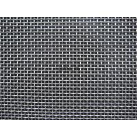 """Wholesale Hot - galvanized Square Wire Mesh fence , 1"""" / 2""""  / 3"""" ,  nickel from china suppliers"""