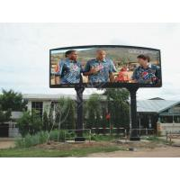 High Brightness P12 Curved LED Display For Entertainment Events