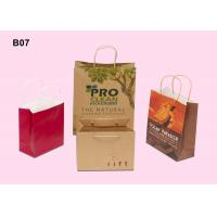 Wholesale Paper Carrier Bags, Craft Paper Shopping Bag With Handle For Fashion Gift Stores from china suppliers