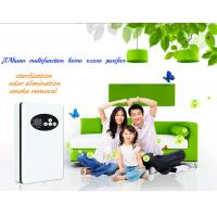 Wholesale best quality mini household air/ water purifier ozone generator from china suppliers