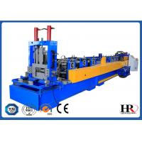 Wholesale Quick Change Type CZ80-300 CZ Purlin Steel Frame Roll Forming Machine from china suppliers
