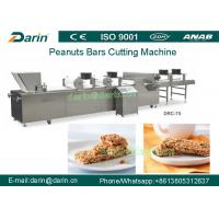 Wholesale Swelled candy rice cake maker machine  , caramel corn equipment from china suppliers