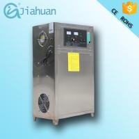 Quality 40g electrical stainless steel best price home use water purifier ozone for sale