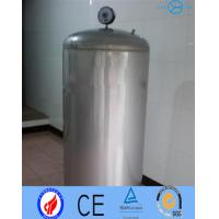 Wholesale Chemical Aseptic Tank  Stainless Steel Tanks And Pressure Vessels 904L from china suppliers