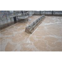 Wholesale Sequence Batch Reactor Food Processing SBR Wastewater Treatment from china suppliers