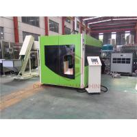 Wholesale Fully Automatic Fruit Juice Bottling Plant Drinking Water Jar Blowing Machine from china suppliers